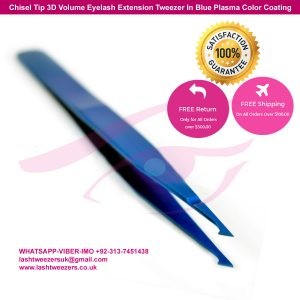 Chisel Tip 3D Volume Eyelash Extension Tweezer In Blue Plasma Color Coating