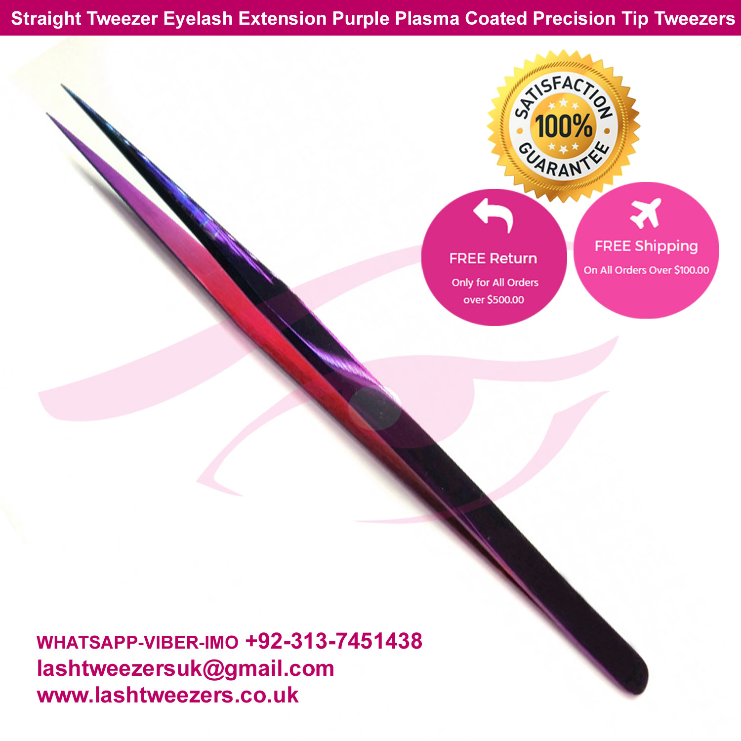 Straight Tweezer Eyelash Extension Purple Plasma Coated Precision Tip Tweezers